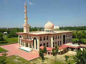 International Islamic University, Chittagong - Image: Central mosque
