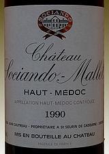 Château Sociando-Mallet 1990 J2.jpg