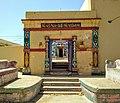 Chandinath Mahadev, Chandisar Village, Dholka.jpg