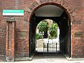 Charles Rowan House, Finsbury - geograph.org.uk - 1395670.jpg