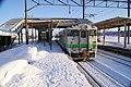 Chashinai Station - panoramio.jpg