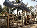 Chembur diamond garden1.JPG