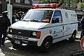 Chevrolet Astro NYPD Police (33932596678).jpg
