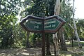 Chhatbir Zoo 1.jpg