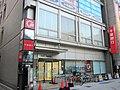 Chiba Bank Shinozaki Branch.jpg