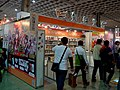 Chilin Book booth, Taipei International Comics & Animation Festival 20160211.jpg