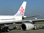 China Airlines Tailfin (837751405).jpg