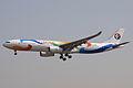 China Eastern A330-300(B-6127) (4015438094).jpg