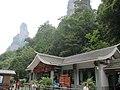 China IMG 3643 (29705573046).jpg