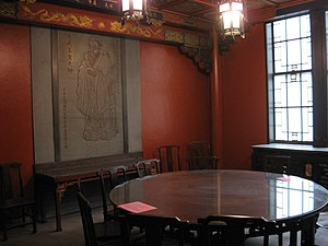 University of Pittsburgh Center for International Studies - UCIS oversees the Nationality Room and Intercultural Exchange Scholarship Program