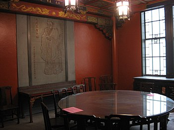 Wikipedia:WikiProject University of Pittsburgh/Translation ... - photo#4