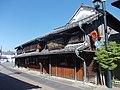 Chiyo-no-sono brewery.jpg