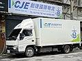 Chuang Jie Logistics RBD-5521 20181013.jpg