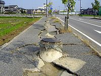 Chuetsu earthquake-earthquake liquefaction1.jpg