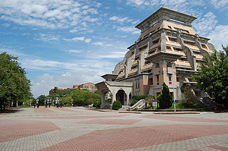 National Chung Cheng University - Image: Chung Cheng University Administration Building