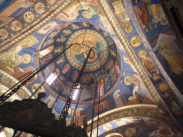 Ceiling of the church near the White Palace in Belgrade, by Rburg87