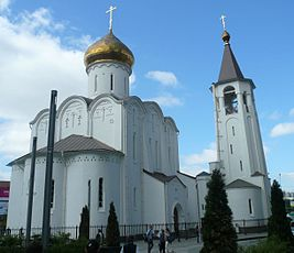 Church of Saint Nicholas at Tverskaya Zastava.jpg
