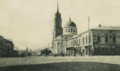 Church of the Transfiguration (Tula, Russia) 3.png