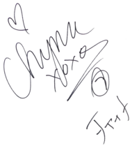 Chyna Signature.png
