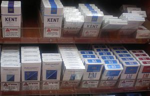 Cigarettes sold in Israel