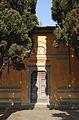 Cimitero di Soffiano - East side - Door.jpg