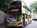 Citybus Route 73S.jpg