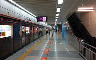 Civic Center station (Shenzhen Metro) - Line 4 platform