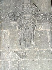 Clonfert angel & dragon.JPG