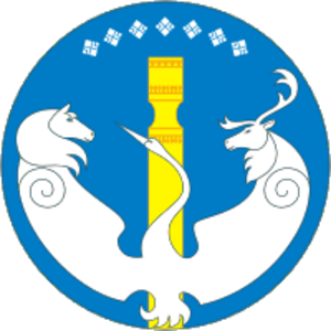 Abyysky District - Image: Coat of Arms of Abyisky rayon (Yakutia)