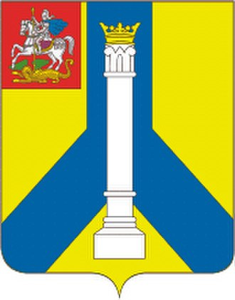 Kolomensky District - Image: Coat of Arms of Kolomna Reg