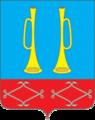 Coat of Arms of Kolubakinskoe.png