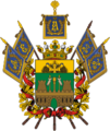 Coat of Arms of Kuban oblast (Russian empire).png
