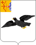 Coat of Arms of Malmyzh.png