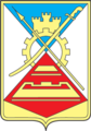 Coat of Arms of Novocherkassk (Rostov oblast) (1980).png