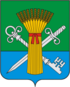 Coat of arms of Petropavlovsky District