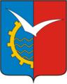 Coat of Arms of Severodvinsk (Arkhangelsk oblast) (1970).png