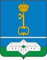 Coat of Arms of Shlisselburg (Leningrad oblast).png