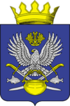 Coat of arms of Kotelnikovsky district 2007 (official).png