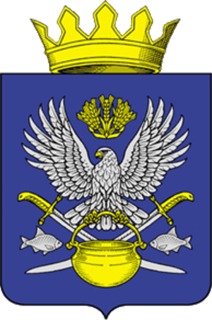 Kotelnikovsky District - Image: Coat of arms of Kotelnikovsky district 2007 (official)
