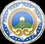 Таңбасы