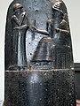 Code of Hammurabi 84.jpg