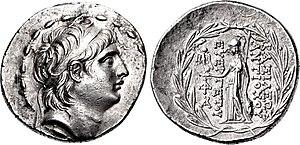 Монета Антиоха VII Эвергета.jpg