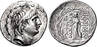Antiochus VII Sidetes Antiochus VII Sidetes