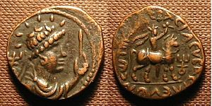 Coin of Kushan King Vima Takto.jpg