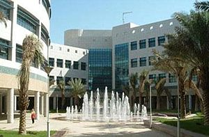 Kuwait University - College of Law