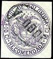 Colombia 1881 ScF7 used Bogota.jpg