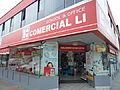 Comercial Li.JPG