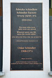 schindler s list  commemorative plaque at e a schindler s factory in krakow