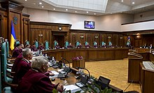 Constitutional Court Ukraine 3.jpg