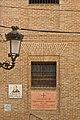 Convento de las Trinitarias Descalzas - 02.jpg
